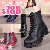 雨鞋雨靴LoVie  PVC 防滑素色短筒繫帶馬丁靴款雨鞋雨靴~02S3437 ~
