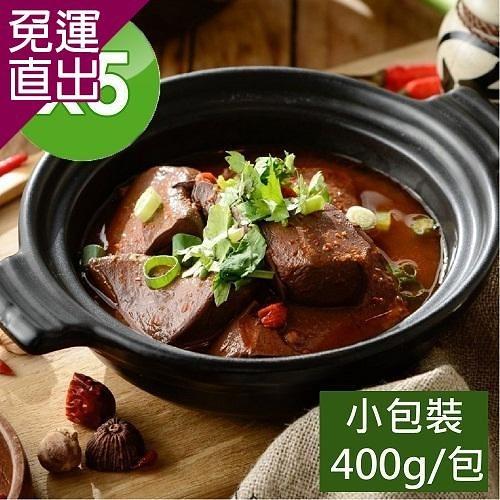 媽祖埔豆腐張 麻辣鴨血-小包裝 5入組【免運直出】