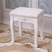 沙發凳歐式梳妝凳茶幾凳子矮凳沙發凳小矮凳布藝方凳換鞋凳餐桌椅凳子YYJ 青山市集