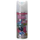 日本 PINOLE 銀離子除臭噴霧(鞋內專用) 200ml*1入