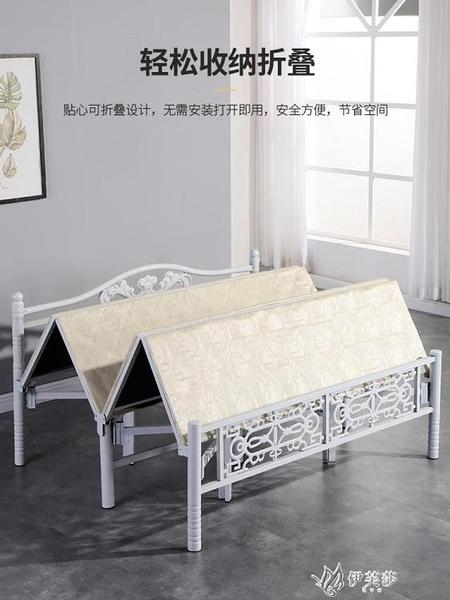 簡易加固四折床折疊床午休單人家用臥室辦公室雙人床出租房YYS 【快速出貨】