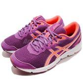 Asics 慢跑鞋 Gel-Zaraca 5 GS 紫 橘 低筒 運動鞋 女鞋 大童鞋【PUMP306】 C635N-3606