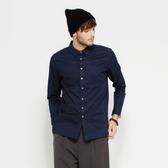 SISJEANS-藏青長版素面長袖襯衫 【1717400683】