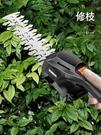 科麥斯電動綠籬機修剪機家用充電式電動剪園藝工具修枝剪草機割草 印巷家居