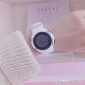 高考考試專用手錶男女學生韓版簡約潮流多功能原宿電子錶 歌莉婭