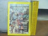【書寶二手書T8/雜誌期刊_REL】國家地理雜誌_1984/7~12月間_6本合售_Underground..等_英文