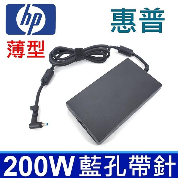 惠普 HP 200W 高品質 變壓器 TPN-DA10 TPN-CA03 Studio G3 G4 G5 Zbook 15G3 15G4 15G5 17G3 17G4 17G5