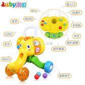 澳貝小象學步車寶寶手推車玩具463322奧貝嬰兒多功能兒童學步走路 YYP  走心小賣場