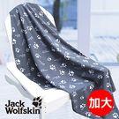 【Jack Wolfskin】四季毯(加大) 120x145cm