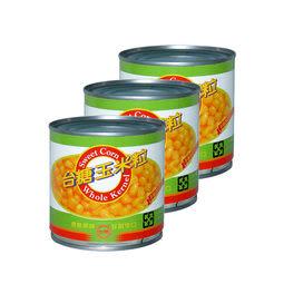【加購品】台糖罐頭 玉米粒 x3罐(340g/罐)