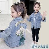 女童牛仔外套2019秋裝新款韓版兒童春秋洋氣上衣女孩短款時髦外衣CM2133【甜心小妮】