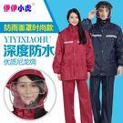 聖誕交換禮物-雨衣大帽檐帶防雨面罩