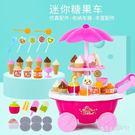 兒童玩具女孩過家家音樂燈光手推糖果車冰淇淋玩具廚房套裝 js6389『miss洛羽』