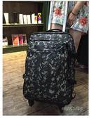拉桿背包雙肩旅行包女超輕拉桿袋男大容量20寸萬向輪可登機行李箱MBS「時尚彩虹屋」