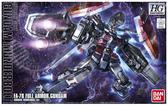 鋼彈模型 HG 1/144 全裝甲型鋼彈 動畫配色Ver. 機動戰士雷霆宙域戰線 TOYeGO 玩具e哥
