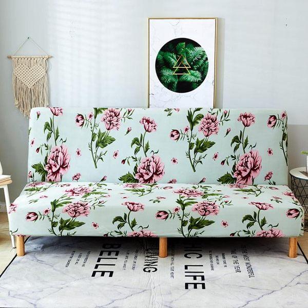 全包萬能沙發罩無扶手折疊沙發床套雙人沙發套全蓋沙發墊彈力通用【618好康又一發】