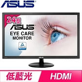 【南紡購物中心】ASUS 華碩 VP247HAE 24型 電腦螢幕
