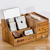 紙巾盒 多功能紙巾盒茶幾客廳家用客廳簡約可愛紙抽盒抽屜收納分隔板格子【小艾新品】