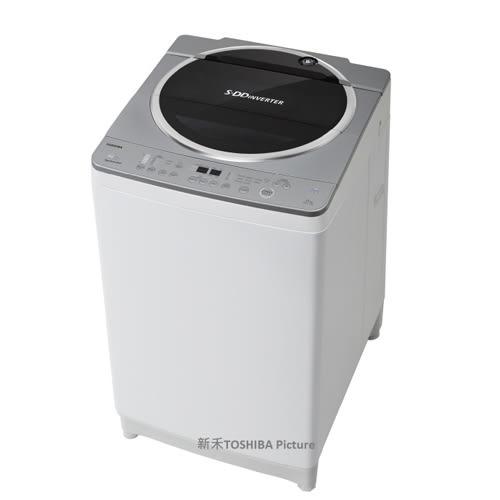 『TOSHIBA』☆ 東芝 11公斤 SDD 變頻洗衣機 AW-DE1100GG**免運費+基本安裝+舊機回收**