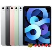 @南屯手機王@ Apple iPad Air 2020 10.9吋 64G Wifi A2316【預購中】