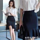 一步裙  魚尾裙ol職業包臀黑色女中長款西裝裙半身裙一步職業裙 『歐韓流行館』