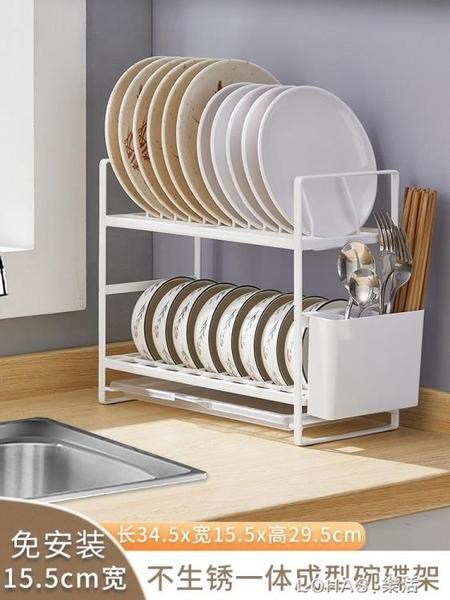 窄款碗盤碗碟收納架小尺寸水池放碗筷瀝水碗架小型台面廚房置物架 樂活生活館