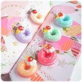 耳環 下午茶幸福甜點 - 草莓甜甜圈系列 耳環座可選搭 (單只價) i917ღ