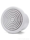 排氣扇衛生間窗式換氣扇靜音排風扇4寸6寸家用抽風機廚房排扇 YTL 新品全館85折