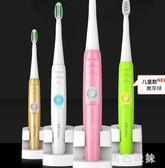 亮星電動牙刷成人充電式兒童聲波牙刷自動牙刷成人家用軟毛凈白 qf6555【黑色妹妹】