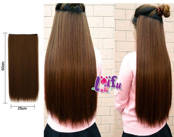 ★草魚妹★H270髮片自然無痕一片式長直髮接髮片60cm,售價200元
