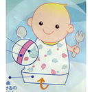 《外銷日本》Dolphinone 嬰兒拋棄式(免洗)圍兜