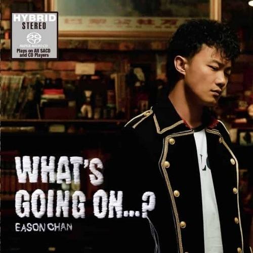 【停看聽音響唱片】【SACD】陳奕迅:What's Going On...?