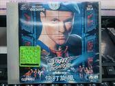 挖寶二手片-V56-032-正版VCD【快打旋風】-尚克勞德范達美*諾爾朱利亞