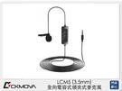 CKMOVA LCM5 全向 電容式 領夾式 麥克風 3.5mm (LCM 5,公司貨)