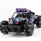 益智玩具兒童電動遙控玩具車 越野車攀岩車兒童玩具 耐撞充電攀爬車大腳怪四驅遙控車兒童禮物
