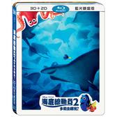 【迪士尼動畫】海底總動員2:多莉去哪兒?3D+2D 限量鐵盒BD