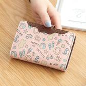 卡片包 韓國可愛碎花多卡位卡片夾女式超薄迷你小清新學生小卡包 芊惠衣屋
