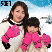 兒童手套女冬季騎車防水玩雪棉加厚保暖防風騎行男士女童滑雪手套 千千女鞋