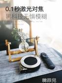 投影儀 堅果微果i6投影儀迷你便攜家用小型高清家庭影院支持無線wifi手機 韓菲兒