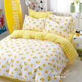 床包組 家緣水星家紡四件套純棉全棉特價1.5/1.8m床雙人被套床單床上用品 果果輕時尚igo