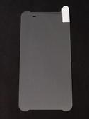 NILLKIN Amazing H+ PRO 防爆鋼化玻璃貼 HTC One X9 dual sim