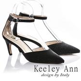 ★2018春夏★Keeley Ann高貴典雅~亮粉閃耀腳踝釦帶真皮軟墊尖頭細跟鞋(黑色) -Ann系列