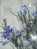 【書寶二手書T3/收藏_YHI】嘉德四季_當代風華-中國當代繪畫_2013/6/16