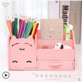 多功能筆筒創意時尚韓國小清新學生可愛兒童桌面擺件小收納盒辦公『韓女王』