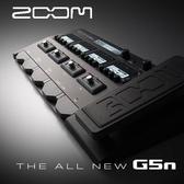 【非凡樂器】ZOOM G5n 電吉他綜合效果器 同級效果器中唯一音色戰神/贈導線.變壓器