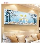 9折起 客廳裝飾畫臥室床頭掛畫沙發背景墻壁畫簡約現代餐廳室內有框畫