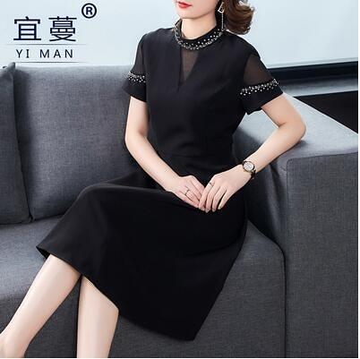 S-3XL胖妹妹大碼洋裝連身裙~黑色收腰連身裙新款修身顯瘦短袖a字中長裙女9701.H463A愛尚布衣