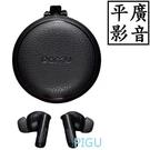 平廣 送袋+皮套 PaMu Quiet 黑色 真無線 藍芽耳機 降噪 台灣公司貨保固一年