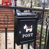歐式信箱室外防雨水別墅郵箱掛牆帶鎖郵筒大號ATF 錢夫人小鋪
