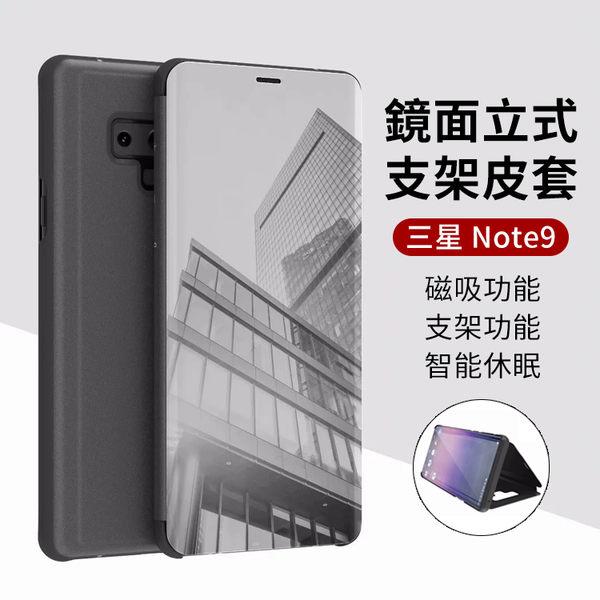智慧休眠 三星 Galaxy Note9 手機皮套 來電顯 鏡面側翻皮套 磁吸 支架 保護套 手機套